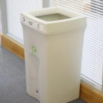 Envirobin Recycling Bins (100 Litres)